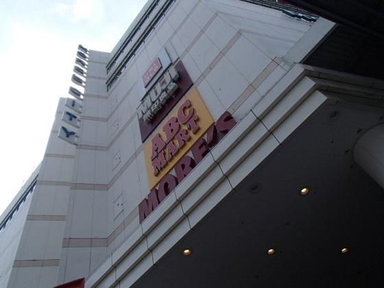横須賀へ買い物 (3)