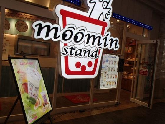 横須賀へ買い物 (4)