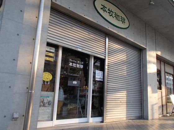 横須賀へ買い物 (6)