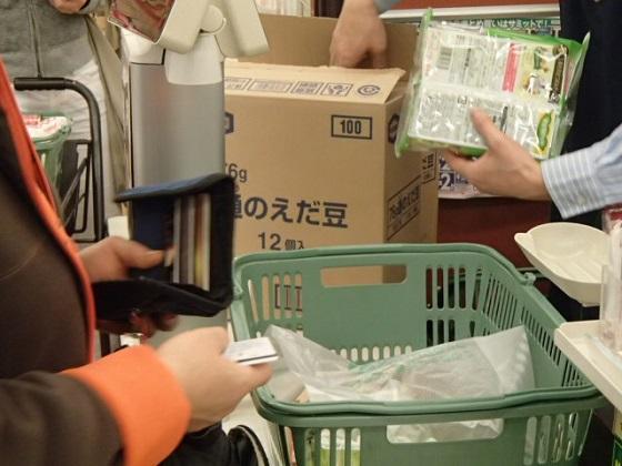 通のえだまめ箱買い (2)