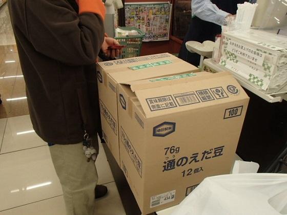通のえだまめ箱買い (3)