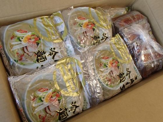 冷麺入荷1 (2)