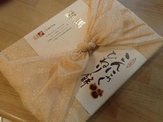 ひねり餅 (1)