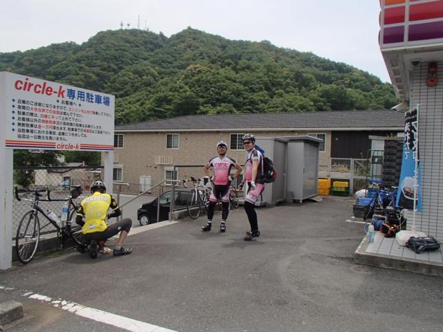 だるま山 (12)