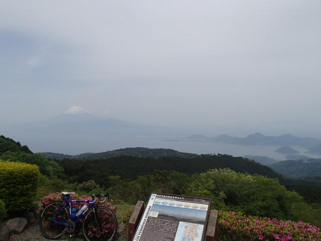 だるま山 (23)