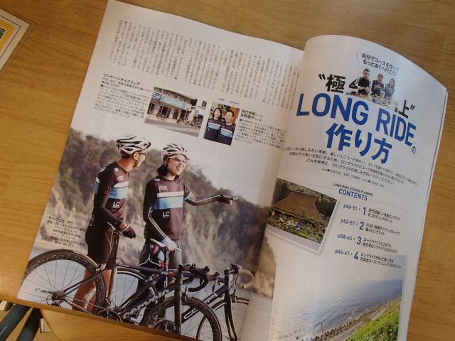 サイクルスポーツ (2)