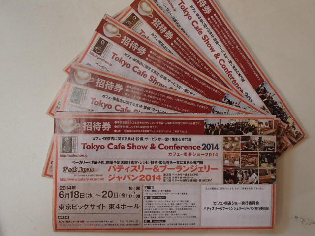 カフェ喫茶ショー2014