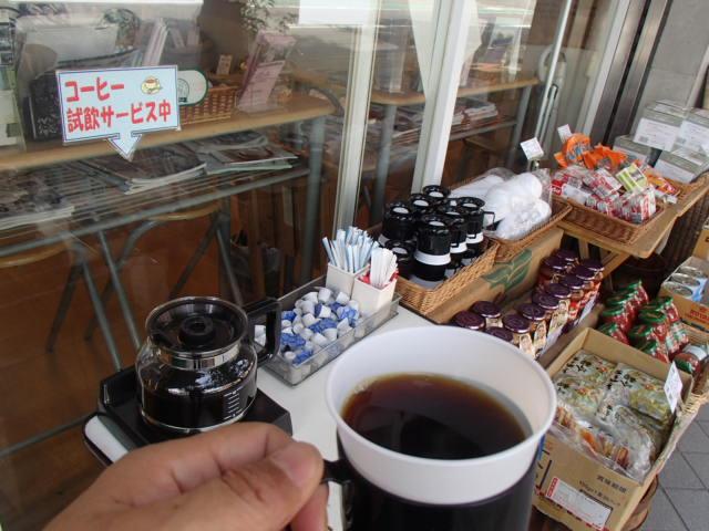 ホットコーヒー無料1 (1)