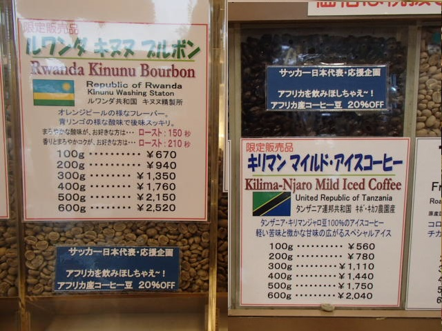 コートジボアール戦 (5)