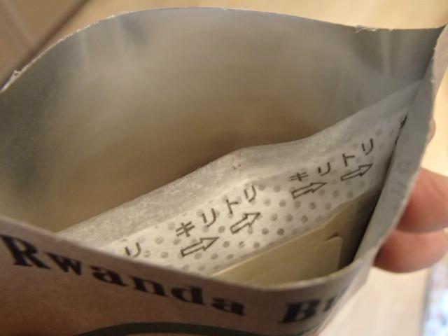 古いドリップバッグ (3)