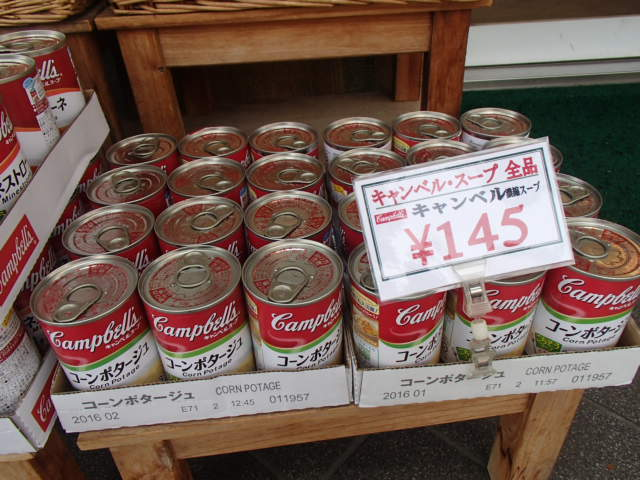 キャンベル久々入荷 (4)