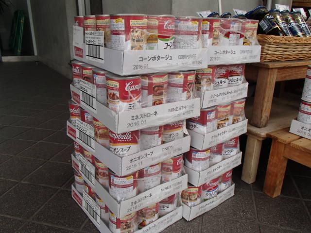 キャンベルスープ値上げ (1)