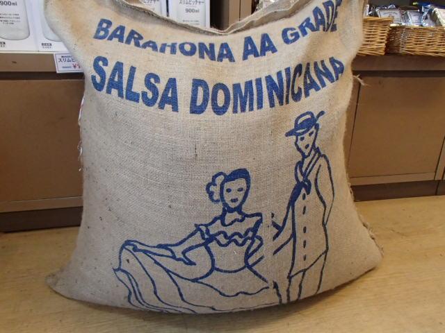 サルサドミニカ AA(1)