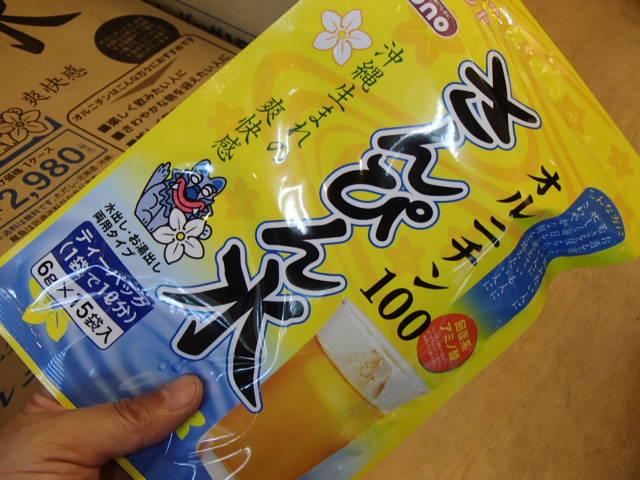 さんぴん水ペットキャンペン (4)