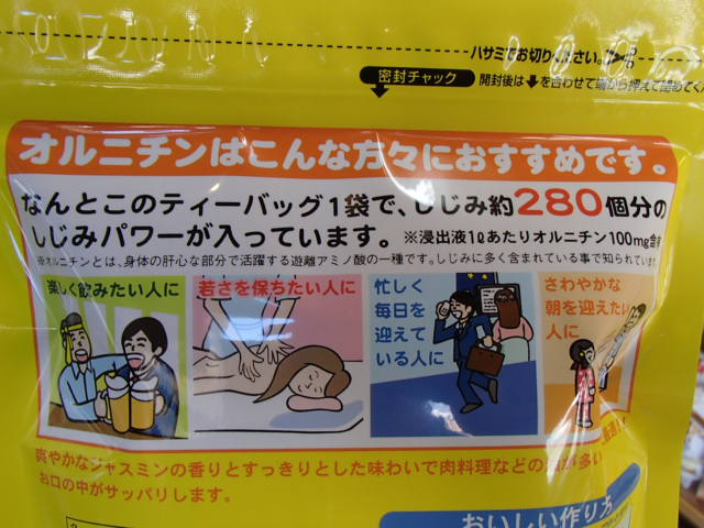 さんぴん水ペットキャンペン (5)