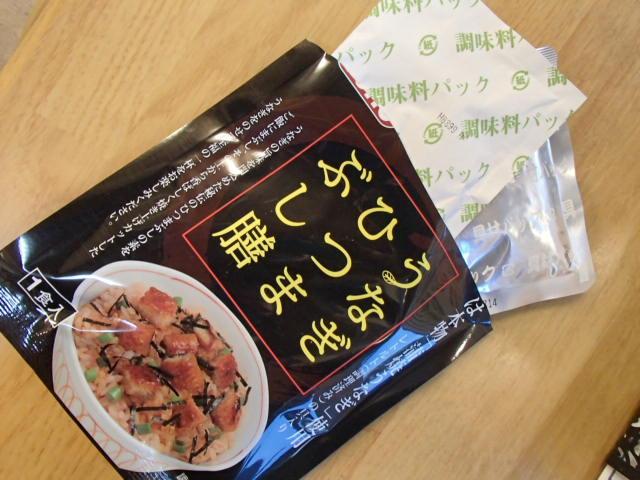 ウナギひつまぶし (2)