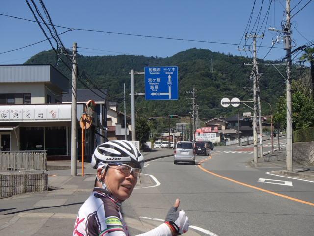 ヤビツ峠 (9)