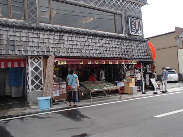 下田へ (23)
