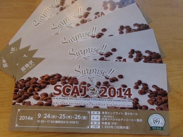 SCAJ2014券