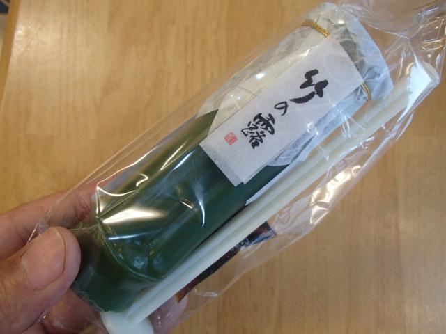 竹の露 (1)