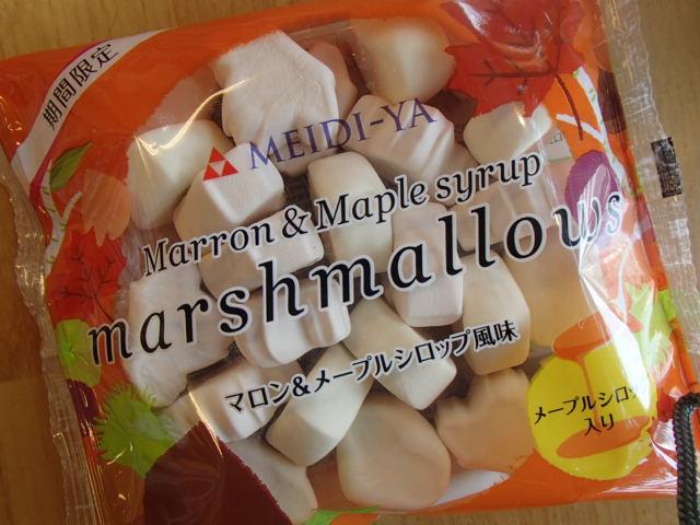 メープルマシュマロ (2)