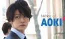 20140306AOKI-4.jpg
