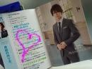 20140317DIME AOKI広告