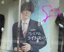 20140403AOKIスパイ亀