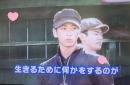20140407めざまし4