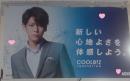 20140501AOKI1.jpg