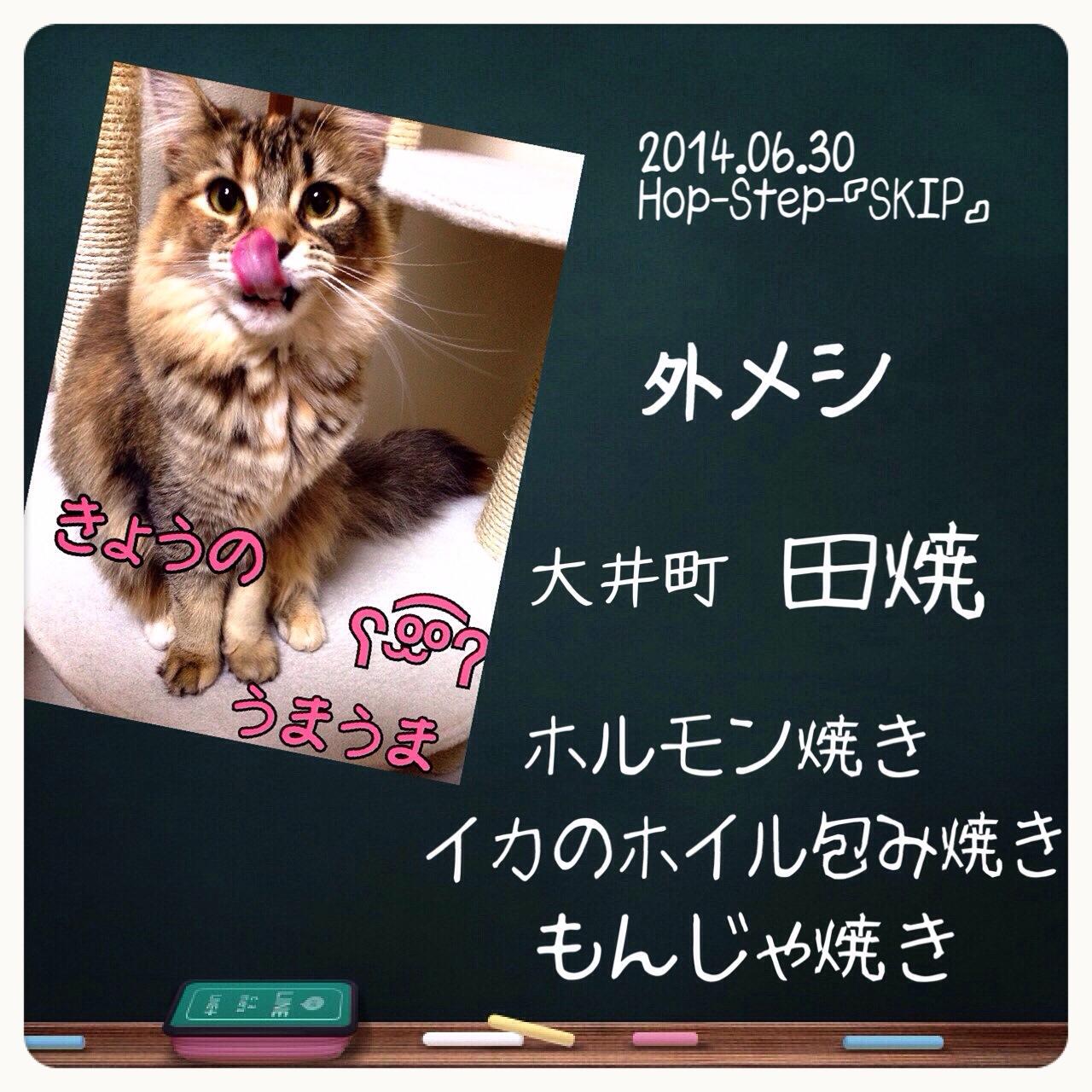 『 エッシャー猫と吟醸リゾットの日 だっぺ 』4