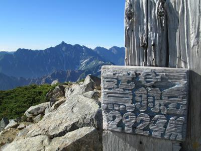 鷲羽山頂2