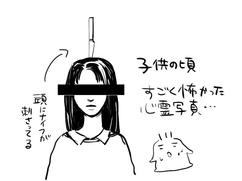 jigoku2.jpg