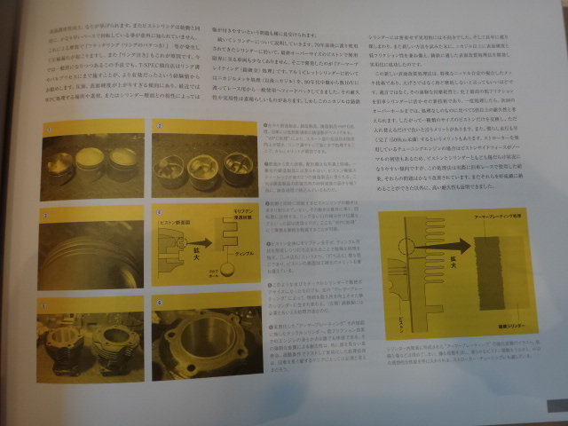 DSC04474.jpg