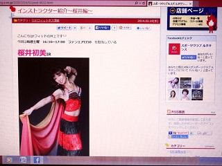 RenaBlog.jpg
