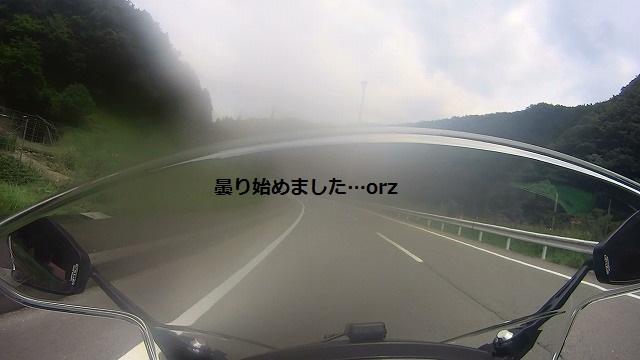 MAH00002(2).jpg