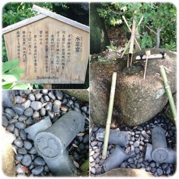 2tokugawaen2.jpg