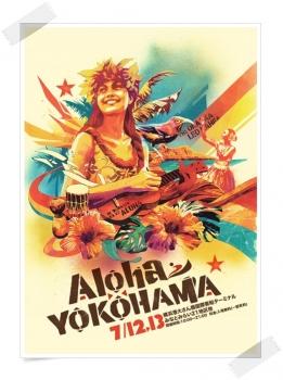 alohayokohama2.jpg