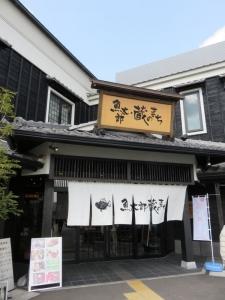 2014年3月半田のカフェ2軒 041