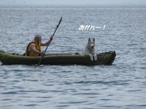 2013-05 山中湖 035