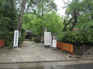 2014-06-22ジョナ13回忌 001 (9)