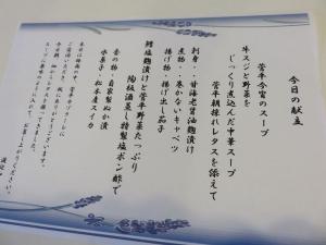 2014-07-20 菅平夏合宿 018