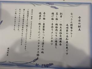 2014-07-20 菅平夏合宿 105