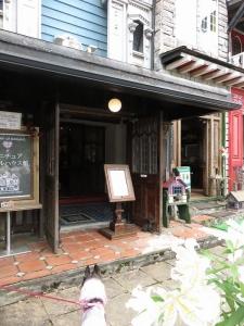 2014-08-03 道志 072