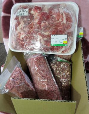大量のお肉
