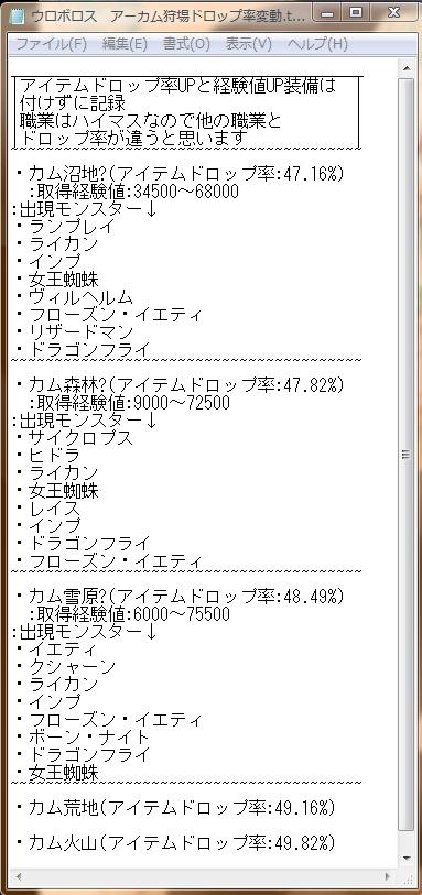 2014y03m10d_111630729.jpg