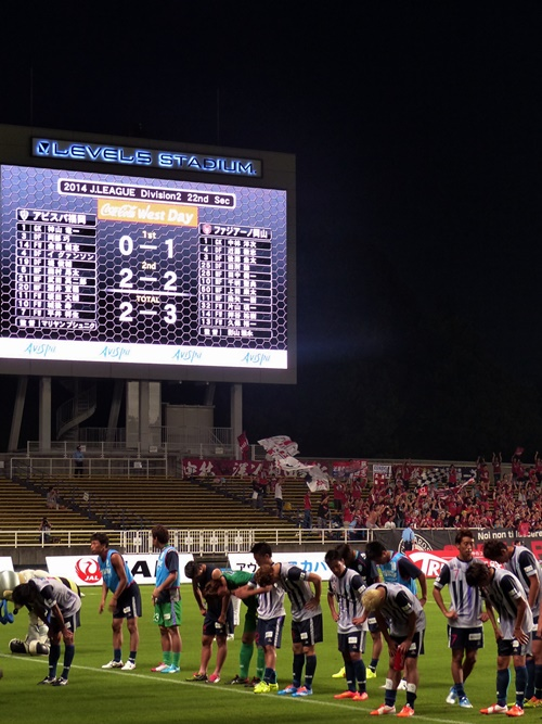20140720岡山戦0