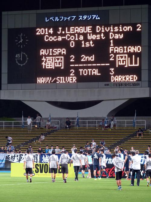 20140720岡山戦34