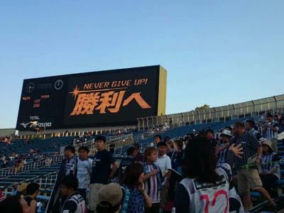 20140727アウェー京都戦K4