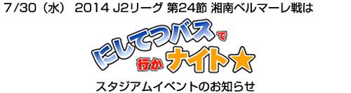 release_2014_219_06.jpg